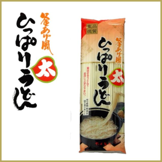 もっちり・アツアツ ひっぱり太うどん (10袋入(小))