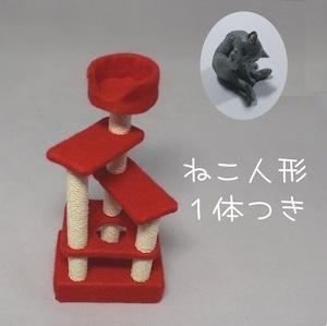 ミニチュアキャットタワー 赤 ねこ人形付き