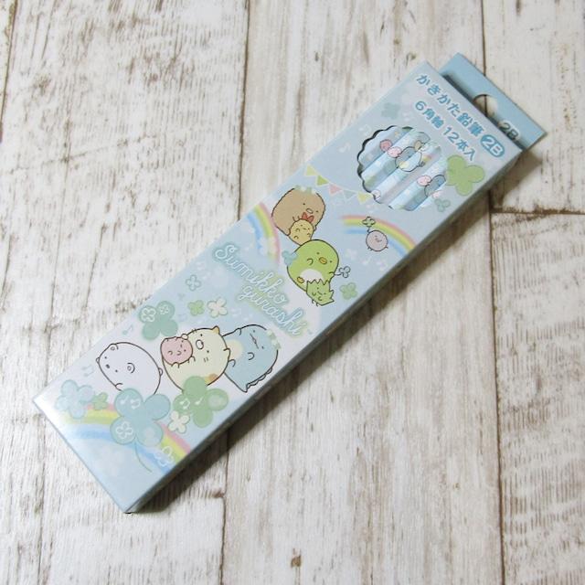 すみっコぐらし かきかた鉛筆【2B】