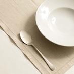 ピカード&ヴィールプッツ カリスマ フィッシュソーススプーン サンドブラスト