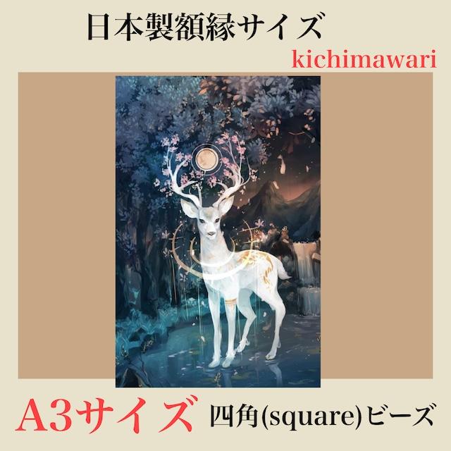 A3(s11154)額縁サイズ・四角★フルダイヤモンドアート