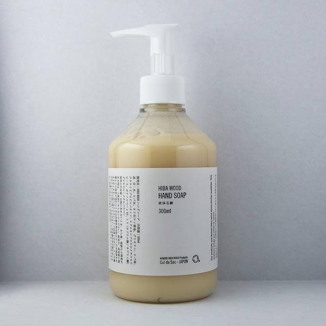 HIBA WOOD HAND SOAP 300ml