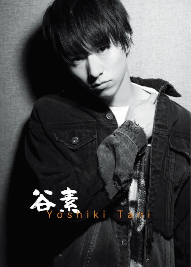 久保田悠来DVD付き写真集『iroHon』