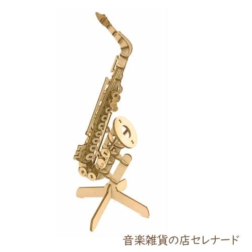 木製パズル サックス ペンスタンド Wooden Art ki-gu-mi