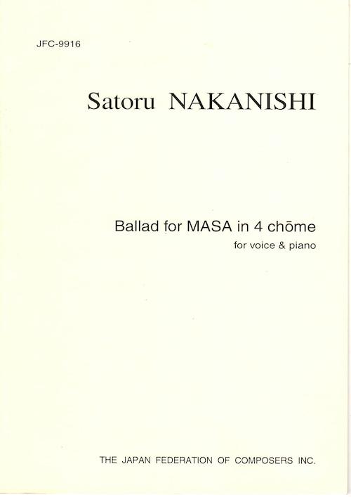 N14i91 4丁目の「まさ」(歌/中西覚/楽譜)