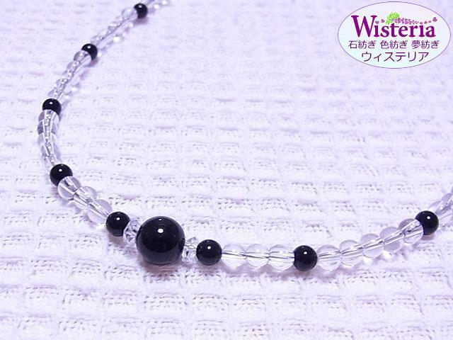 オニキス×水晶 ネックレス