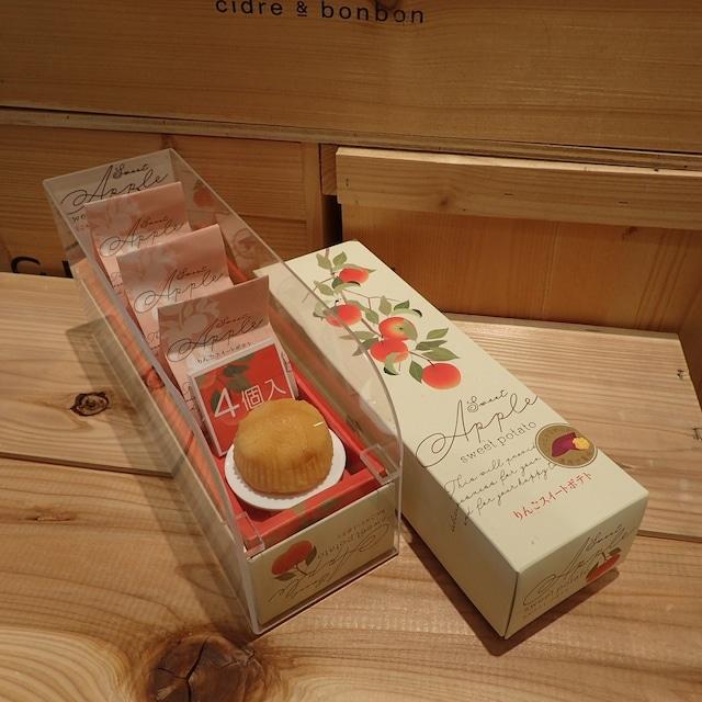 りんごスイートポテト 4個箱入り