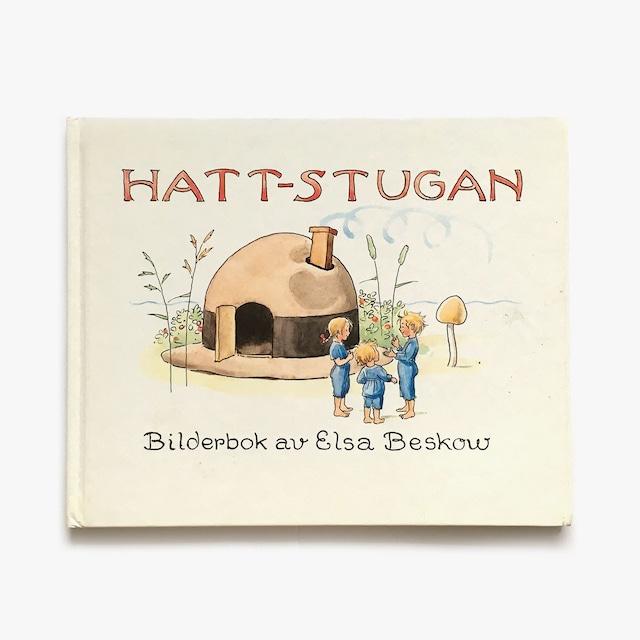 エルサ・ベスコフ「Hattstugan(ぼうしのおうち)」《1991-01》