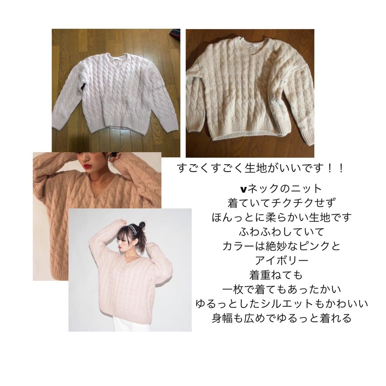 Pastel Vneck knit