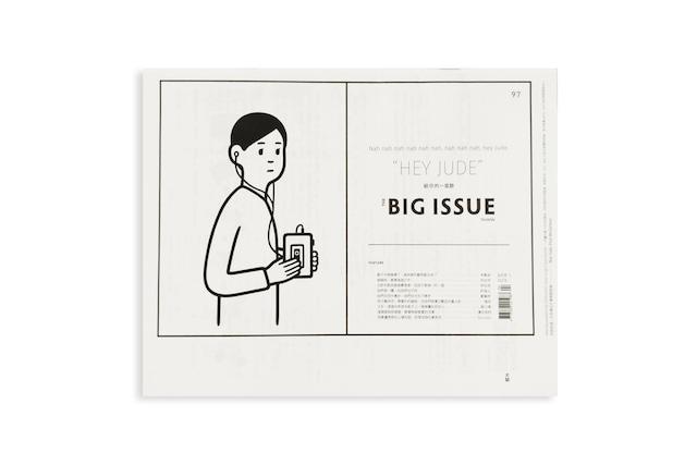 "The Big Issue Taiwan 97 / ""HEY JUDE"""