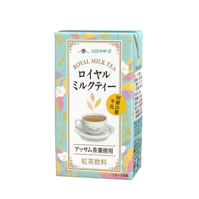 【定期便】ロイヤルミルクティー250ml(24本入り)