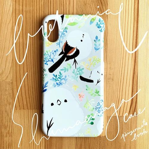 【送料無料】シマエナガのスマホケース(水彩ボタニカル)【iPhone対応】