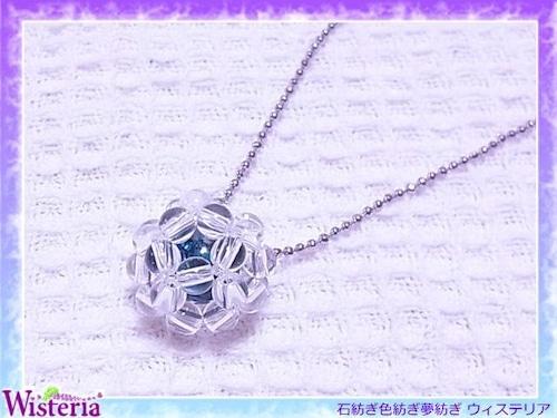 【願い玉】 クォンタムクワトロシリカ×水晶 ペンダント
