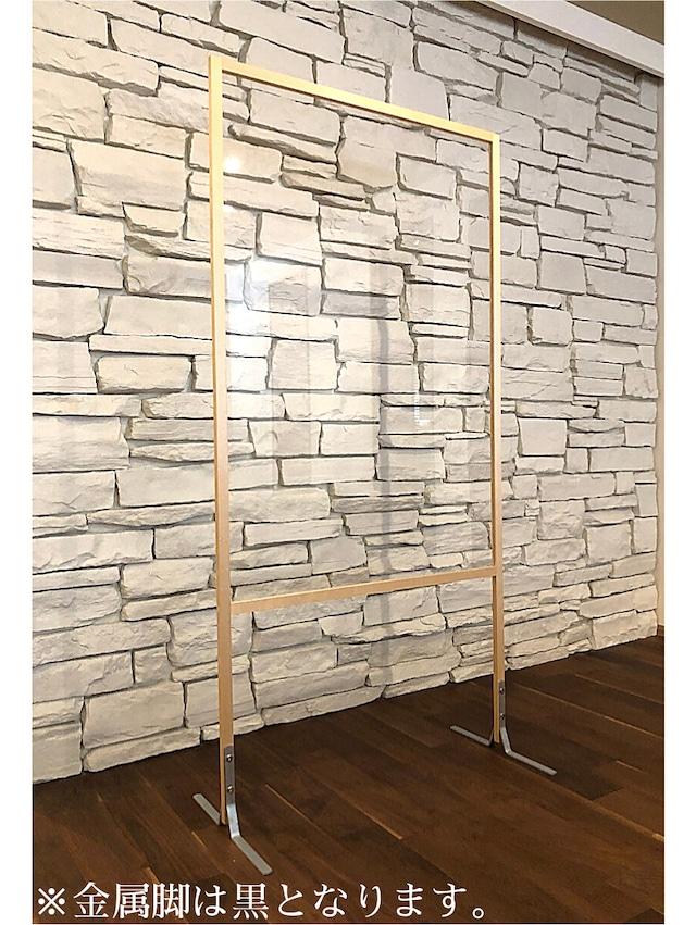 飛沫飛散防止パネルパーテーション W90cm×H180cm 襖縁仕様130