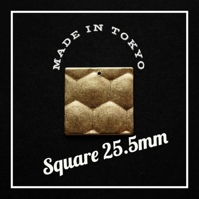 【1個】チャーム 正方形【25.5ミリ】トップホール付 (亀甲模様、日本製、真鍮、無垢)