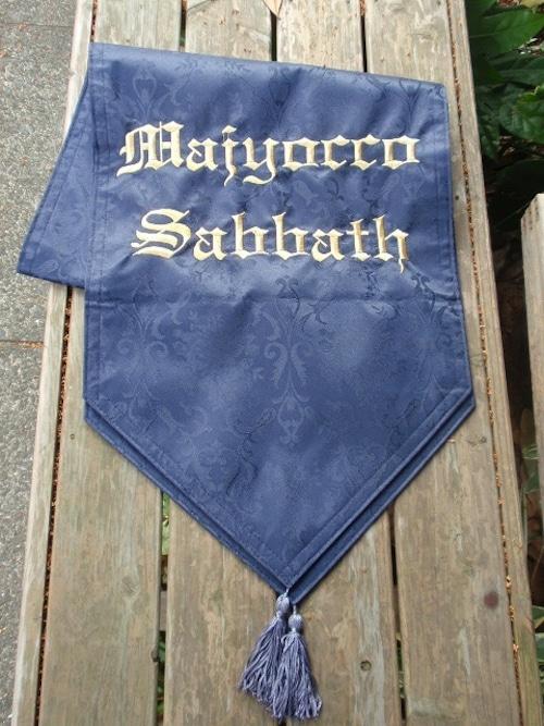 中世創作旗 文字のみ製作 お手軽価格の入門用創作旗