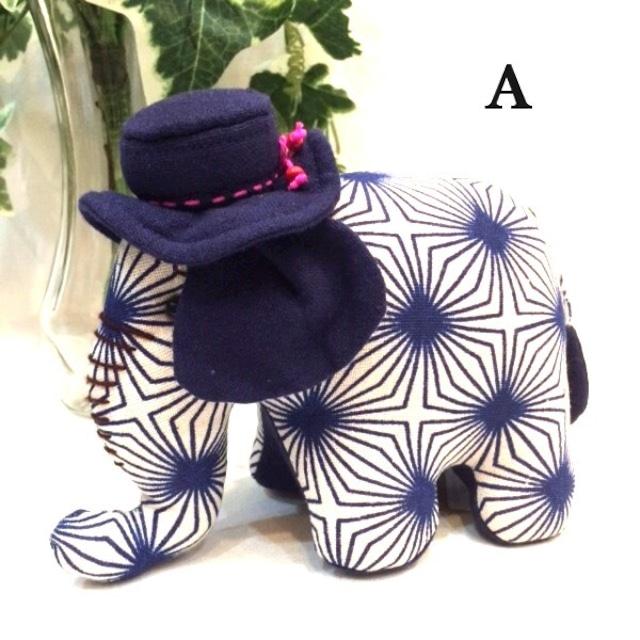 象さん A