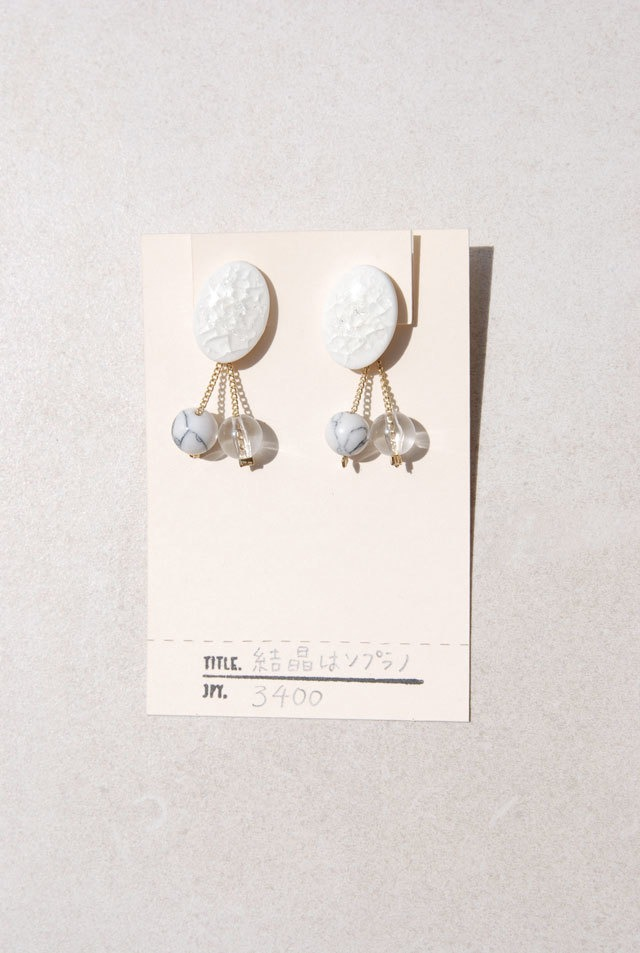 ピアス: 陶磁器タイル&大理石 「結晶はソプラノ」