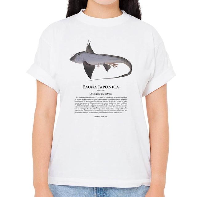 【ギンザメ】シーボルトコレクション魚譜Tシャツ(高解像・昇華プリント)