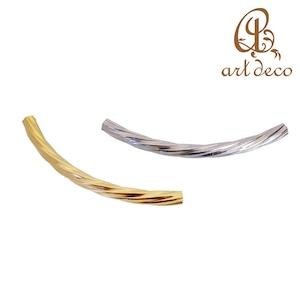 アクセサリー パーツ デザインパイプ チョーカー ネックレス ツイスト 10本 40mm [dpi-7287] ハンドメイド オリジナル 材料 金具 装飾