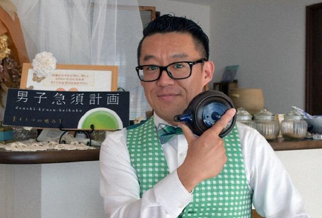 【急須男子】が教える美味しいお茶の淹れ方
