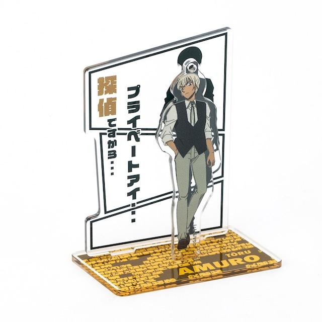 【 名探偵コナン アクリルキースタンド Vol.1 】安室透