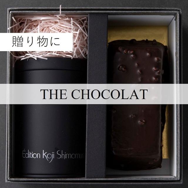 【クール便配送】THE CHOCOLAT 《化粧箱入》世界一美味しいと称されるピーカンナッツショコラセットとなります。