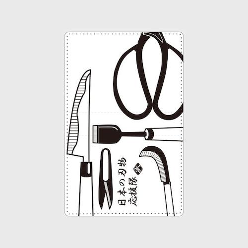 刃物応援隊_CARD CASE【刃物関連団体応援商品】
