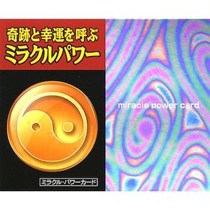 【神秘の月のパワー】月のお守りムーンライト・ネックレス(8mm✕53珠)