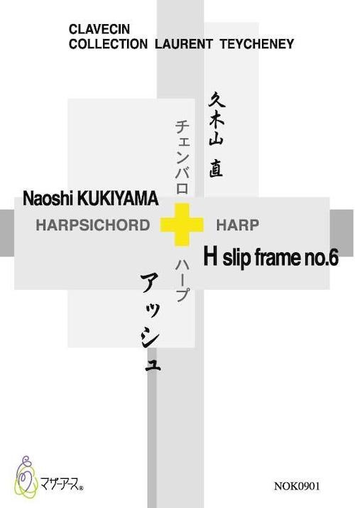 K0901 アッシュ 6(ハープ、チェンバロ/久木山直/楽譜)