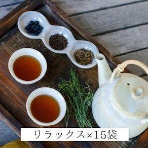 【リラックス】加賀ほうじ茶ブレンド 15袋入(紐なしパック)