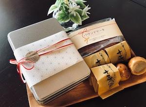 和栗のスイーツボックス(和栗のパウンドケーキと和栗の十三里)