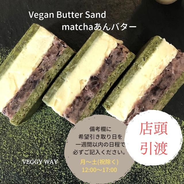 [店頭引き渡し] Heaven Butter Sand[matchaあんバター]3個、箱入り}