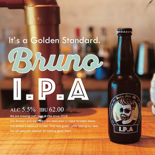 Bruno I .P.A【ブルーノアイピーエー】330ml瓶 3本セット