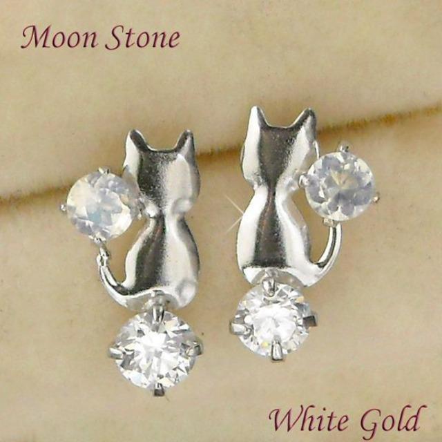 猫 ピアス ムーンストーン 6月誕生石 キュービックジルコニア 10金ホワイトゴールド