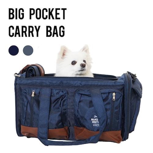 BIG POCKET CARRY BAG 2 ビッグポケットキャリーバッグ