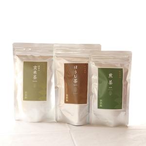 【2020年新茶】日本茶リーフセット(煎茶・ほうじ茶・抹茶入り玄米茶)ラッピング袋付