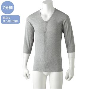 紳士・7分袖ワンタッチシャツ(2枚組)