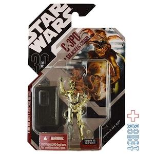 スター・ウォーズ 30TH 30 C-3PO & サレシャス・クラム アクションフィギュア MOC