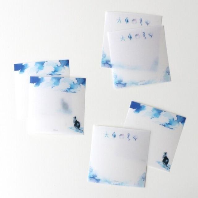 夏空と貝殻のトレーシングメッセージカード