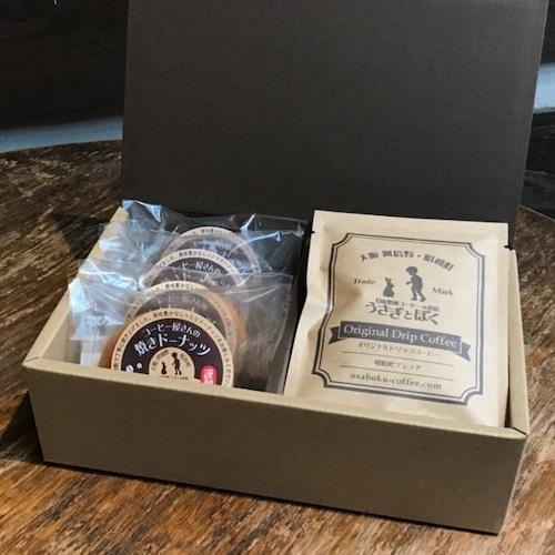 焼きドーナッツとドリップバッグ・コーヒーバッグのセット (Box入り)