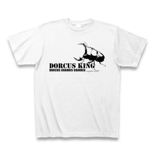 グランディスオオクワガタ Tシャツ -maylime- オリジナルデザイン ホワイト