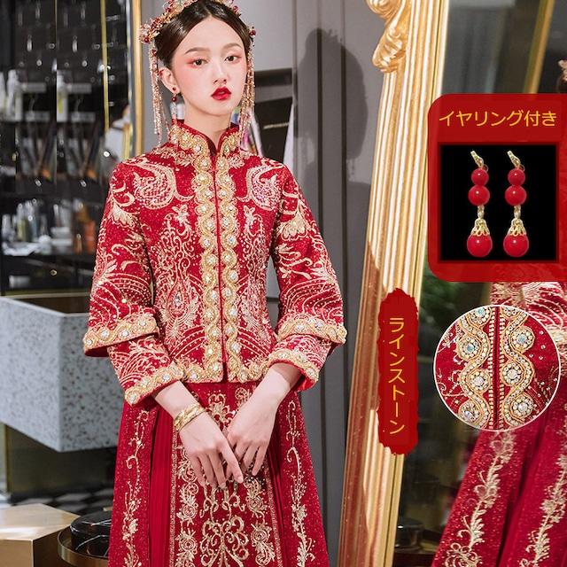 ウエディングドレス 中華服 花嫁ドレス XS~4L ラインストーン フリンジ レッド 赤い ビーズ 刺繍