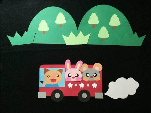 遠足はバスで山に行きました!