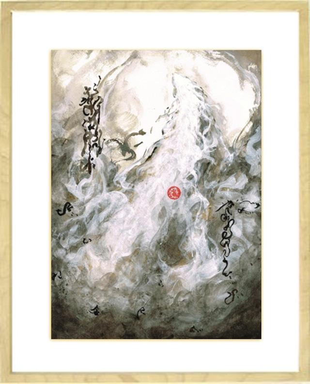 龍神画 ~白龍 上昇~ 原画F4サイズ