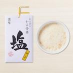 柚子塩  /  Yuzu salt