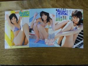 南明奈 BOX特典カード 3枚セット 2007 BOMB