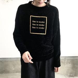 mall knit to wonder
