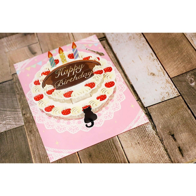 ネコ/誕生日メッセージカード 060111浜松雑貨屋 C0pernicus  便箋・封筒レターセット