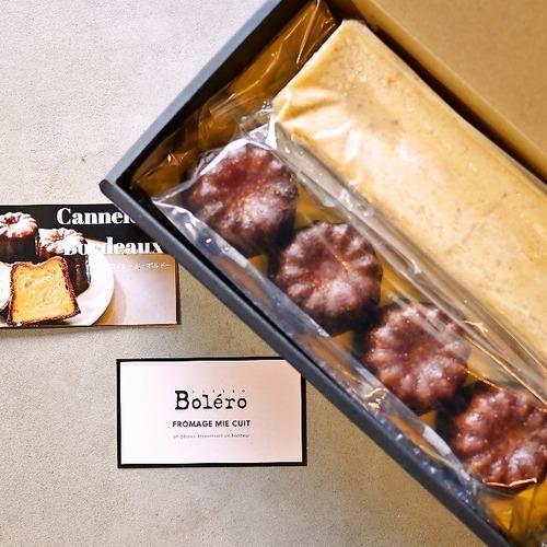 メッセージカード付き:カヌレとチーズケーキのセット【GATEAU  ENSEMBLE】(スイーツ デザート チーズケーキ)の商品画像2